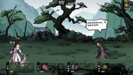 烟雨江湖古城秘闻支线任务攻略