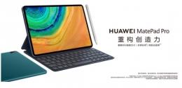 华为MatePad Pro 5G平板电脑发布会直播地址