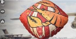 和平精英龙虾霸霸降落伞获取攻略