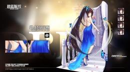 《碧蓝航线》阿贺野皮肤告白的蓝闪蝶图文展示