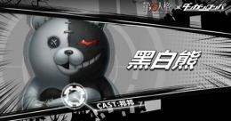《第五人格》黑白熊Vote盒子升级攻略