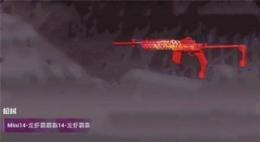 《和平精英》龙虾霸霸套装图文展示