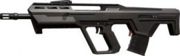 Valorant全步枪枪械数据属性一览