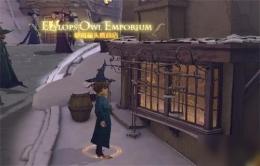 《哈利波特魔法觉醒》魁地奇精品店位置介绍