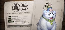 《王者荣耀》新英雄阿古朵上线时间介绍