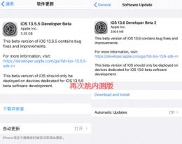 苹果ios13.6 beta2更新使用方法教程
