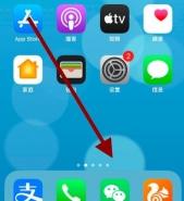 ios用户修改微信号方法教程