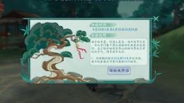 新笑傲江湖手游端阳探宝玩法攻略