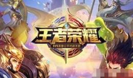 王者荣耀峡谷龙舟赛活动玩法攻略