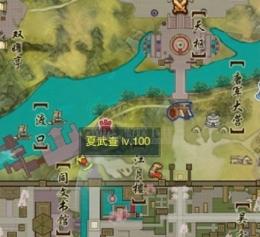 《剑网3指尖江湖》地契任务完成攻略