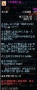 DNF七彩邀请礼盒获取攻略