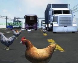 微博鸡过马路是什么游戏?