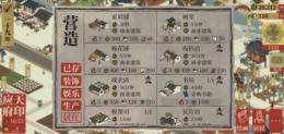 江南百景图探险隐藏彩蛋分享