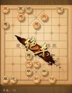 天天象棋残局挑战第184期通关攻略