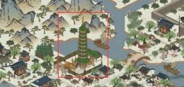 江南百景图琉璃宝塔位置一览