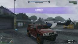 GTA5越野车爱国者巨像图鉴/原型一览