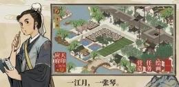 江南百景图新菜品研发方法攻略