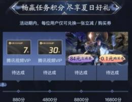 王者�s耀0.1元�I李信一念神魔皮�w方法攻略