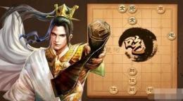 天天象棋残局挑战第186期通关攻略