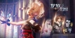 龙族幻想7月22日每日一题答案