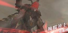 龙之谷2狮蝎巢穴阵容搭配推荐