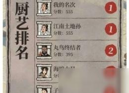 江南百景图极限奖牌获取攻略