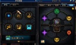 dnf魔界大战护石升级方法攻略