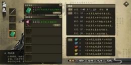 下一站江湖柔系无限连续剑搭配攻略