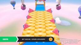 《糖豆人:终极淘汰赛》连躲带落关卡通关攻略