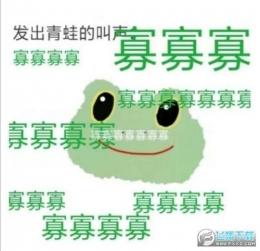 """""""七夕青蛙""""孤寡表情包高清图大全"""