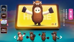 《糖豆人:终极淘汰赛》B站UP主皮肤获取攻略