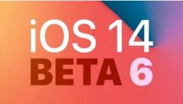 苹果iOS14 Beta6使用评测一览