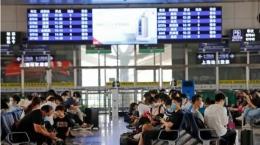 2020十一国庆火车票抢购时间一览