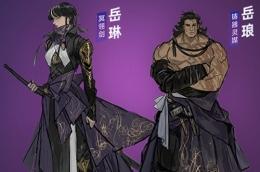 剑网3岳琳岳琅怎么打?