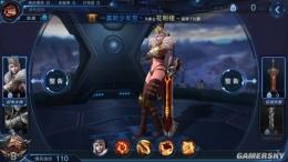 《自由之战》战争女神盖亚介绍