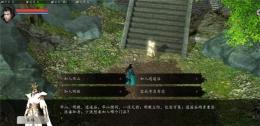 下一站江湖女角色任务攻略大全