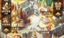 剑与远征魔女的梦境奖励一览