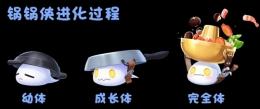 QQ飞车手游永久宠物锅锅侠获取攻略