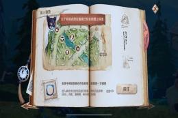 王者荣耀探索峡谷玩法攻略