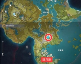 原神手游璃月港玉京台位置一览