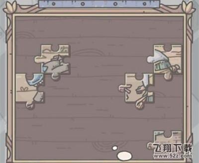 最强蜗牛名画拼图活动玩法攻略