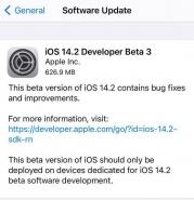 苹果ios14.2 beta 3降级教程攻略