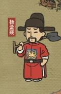 江南百景图杨孟瑛作用一览