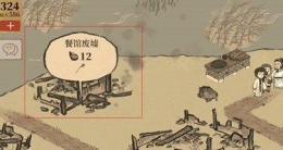 江南百景图锅铲获取攻略