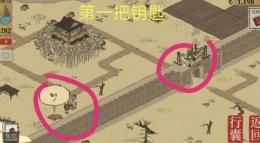 江南百景图苏州探险宝箱位置一览