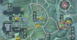 天涯明月刀手游人在江湖二奇遇任务攻略