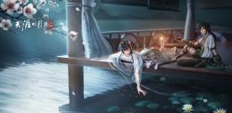 天涯明月刀手游雪狐捕捉攻略