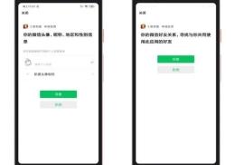王者荣耀微信扫码登录授权失败解决方法攻略