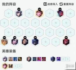lol云顶之弈10.22玉剑耀光宗阵容玩法攻略
