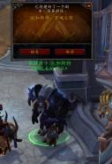 魔兽世界9.0罪魂之塔进入方法攻略